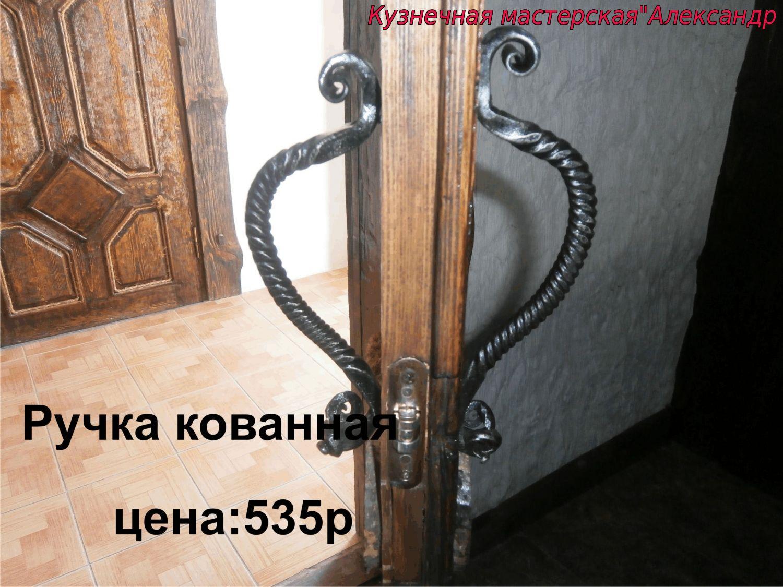 Установка замка в дверь: как сделать своими руками? 73